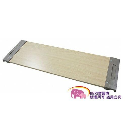 餐桌板 耀宏 YH018-2  木製餐桌板(床上用)