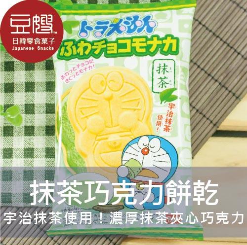 【即期特價】日本零食 BANDAI 哆啦A夢抹茶夾心巧克力餅乾