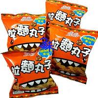 櫻桃小丸子週邊商品推薦(台灣) 晶晶 拉麵丸子 - 碳烤肋排風味 1包600 公克 (約20小包) 特價 126元 【4710298140123 】