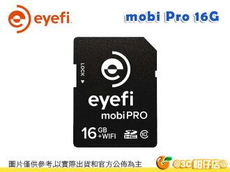 Eye-Fi Mobi Pro 16G WiFi SD 無線記憶卡 Class10 富?公司貨 eye fi 16GB