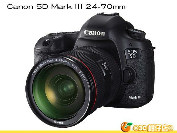 10/31止申請送120G硬碟+3千圓郵政禮卷 Canon EOS 5D Mark III 24-70mm F4L 彩虹公司貨 5DIII 5D3 24-70 再送Sandisk Extreme Pro 64G95M+副電+快門線+NLP1等好禮