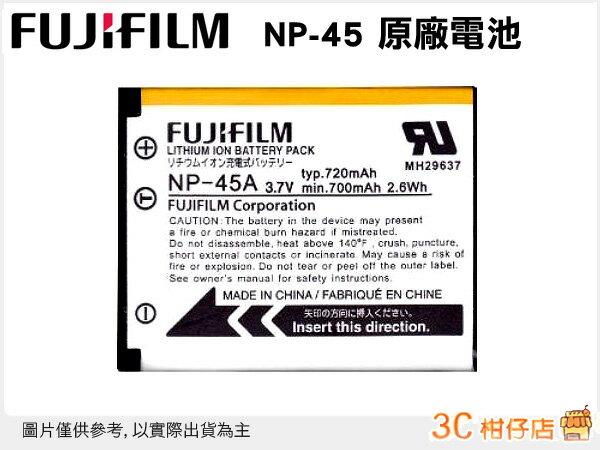 免運 富士 FUJIFILM NP-45 NP45 原電 原廠鋰電池 原廠電池 Z90 Z900 XP20 XP30 J20
