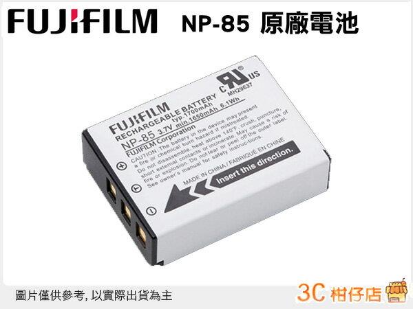 免運 富士 FUJIFILM NP-85 NP85 原電 原廠鋰電池 原廠電池  SL260 SL280 SL285 SL300 SL305