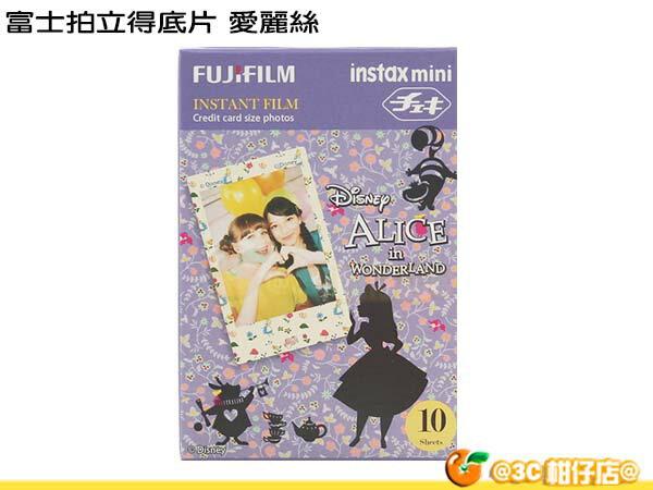 現貨 Fujifilm Instax 愛麗絲 底片 愛麗絲夢遊仙境 拍立得底片 mini 50S/25/7S/8