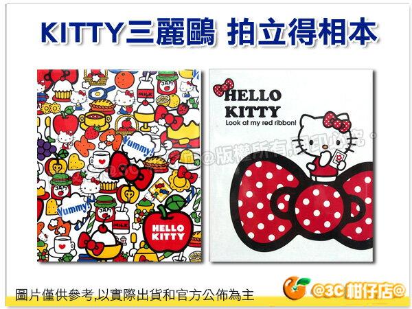 Hello Kitty 凱蒂貓 拍立得相本 相冊 收納 相簿 可放40張 富士拍立得 系列皆可用 mini8 mini90 mini7s mini25 SP1
