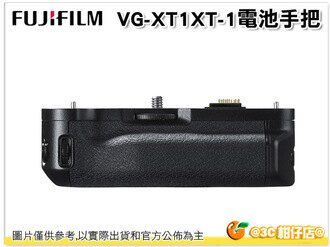 Fujifilm Hand Grip VG-XT1 原廠 電池手把 把手 握把 for X-T1 XT1 恆昶公司貨 另有 X-E1 X-PRO1