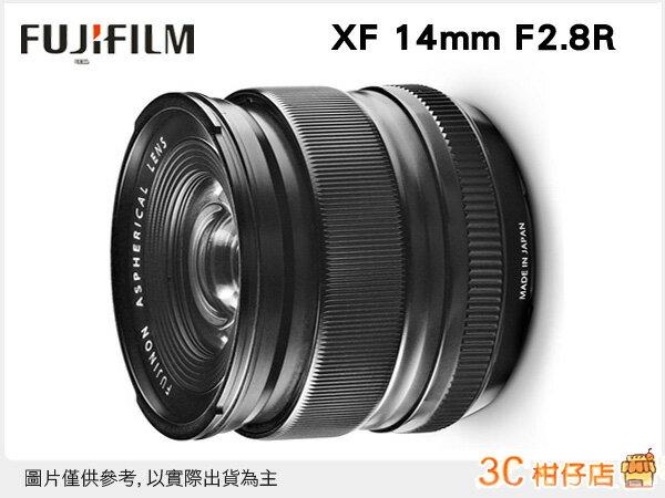 送鏡頭袋 富士 FUJIFILM XF 14mm F2.8 R 14 2.8  恆昶公司貨 XE1 XE-1 XPRO1 X-Pro1 適用