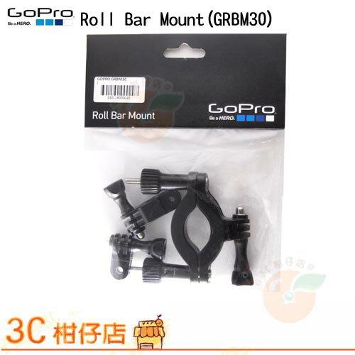 GoPro GRBM30 專屬配件 Roll Bar Mount (3.5cm-6.35cm) 大圓管固定夾 橫向穩定桿 車架 HERO2 HERO 3 GoPro3+