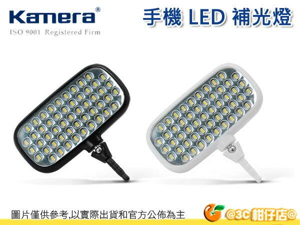 Kamera 佳美能 手機 LED 攝影 補光燈 360度 輔助燈 攝影燈 錄影 平板 3.5吋耳機孔 夜拍 自拍 公司貨