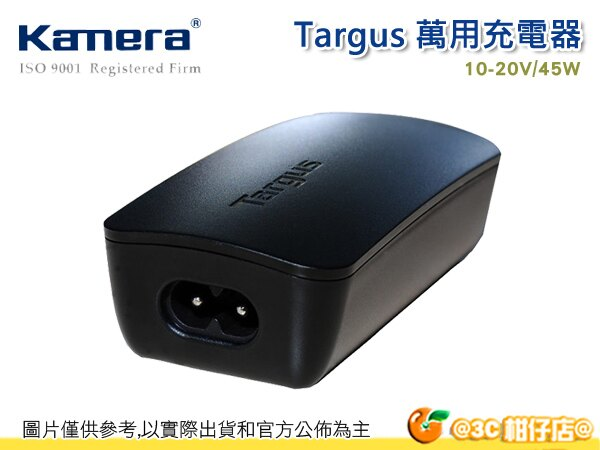 Kamera 佳美能 Targus 萬用變壓器 45W 家用 10-20V 雙電力 NB 手機 平板 mp3 PSV