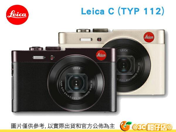 缺貨 送原廠皮套 新機 Leica 徠卡 C TYP 112 類單眼 F2.0 興華公司貨
