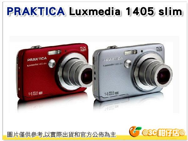 送16G套餐 德國 柏卡 PRAKTICA 數位相機 Luxmedia 1405 slim 公司貨 5倍光學 1400萬畫素