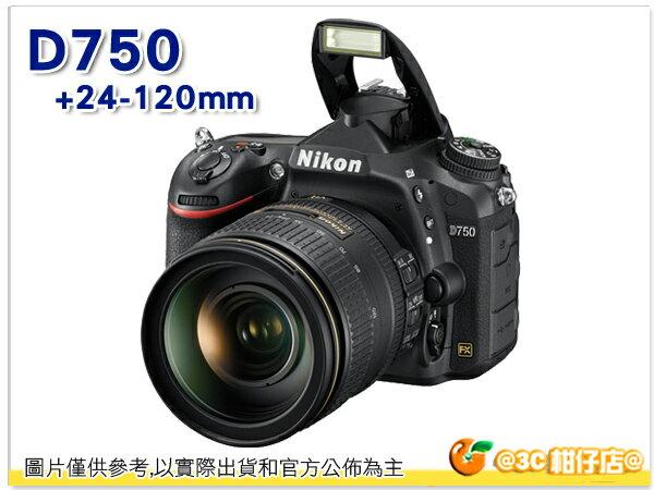 10/31前送單眼工具書 Nikon D750 KIT含24-120mm VR 鏡頭 國祥公司貨  再送64G+電池*2等好禮