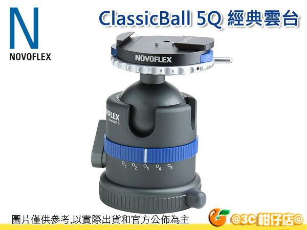 德國 NOVOFLEX CB5 Q ClassicBall 5 經典球型雲台 + Q=BASE 快拆板座 望遠 全景 彩宣公司貨