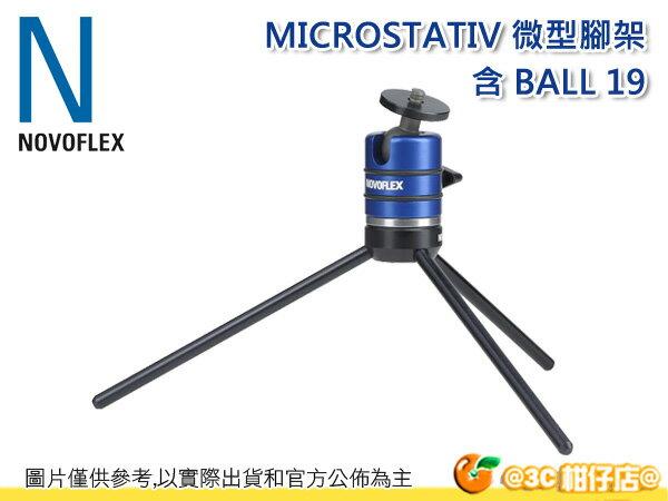 德國 NOVOFLEX MICROSTATIV MICROPOD + BALL19 微型腳架 桌腳 三腳架 攝影機 數位相機 BALL 19 彩宣公司貨