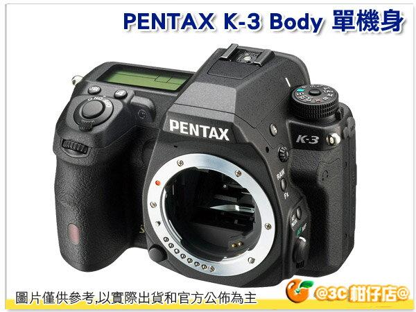 PENTAX K-3 單機身(公司貨)