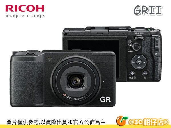 送32+鋰電+清潔組+保護貼 RICOH GR II GR2 標準版 GR 二代 APS-C 類單眼相機 GRII 富堃公司貨
