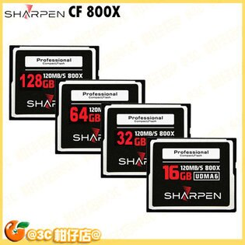 SHARPEN 銳仁 CF 800X SCF-128GB 128G CF 極速記憶卡 讀寫速度120MB UDMA 終身保固 台灣製