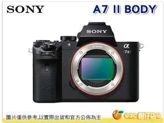 送SONY手錶+護照夾+清潔組+保貼 Sony A7 II body 單機身 A7M2 A7II M2 台灣索尼公司貨