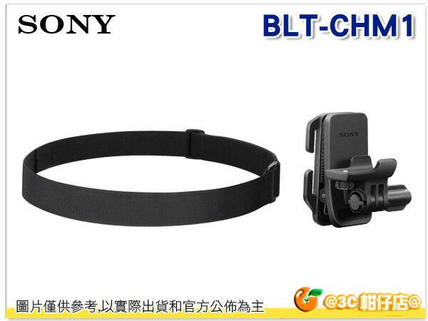 SONY BLT-CHM1 夾式頭戴架 AS100 AZ1 專屬配件 極限攝影 運動 台灣索尼公司貨