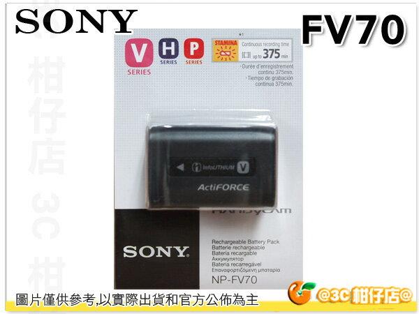 現貨 SONY NP-FV70 原廠鋰電 吊卡包裝 公司貨 適用 XR550 XR350 CX550 CX350 CX560 CX700