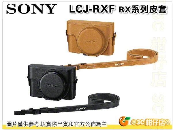 Sony LCJ-RXF RX100 RX100M2 RX100M3 RX100III專用相機皮套 相機包 台灣索尼公司貨