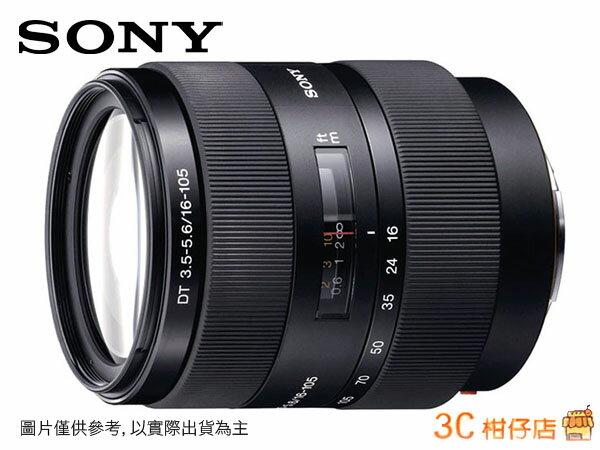 送保護鏡 SONY APS DT 16-105mm F3.5-5.6 SAL16105 SAL-16105 變焦鏡頭 台灣索尼公司貨