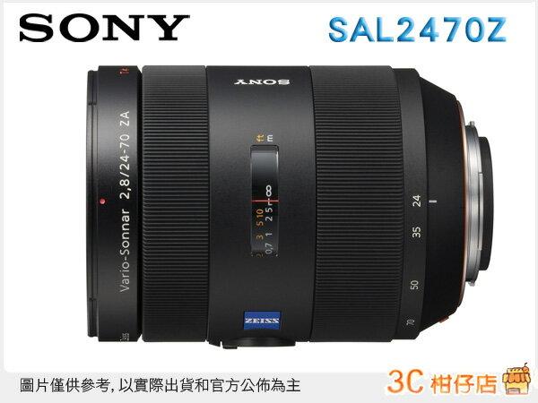送拭鏡布 SONY SAL2470Z Zeiss 24-70mm F2.8 ZA SSM Planar T* 蔡司鏡頭 台灣索尼公司貨
