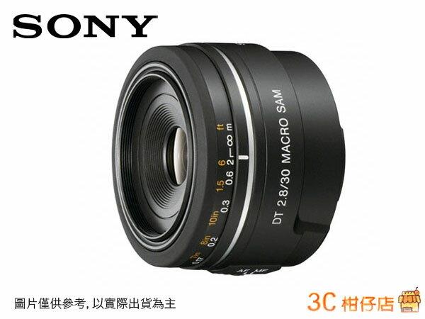 送保護鏡 SONY DT 30mm F2.8 MACRO SAM SAL30M28 微距人像鏡 台灣索尼公司貨