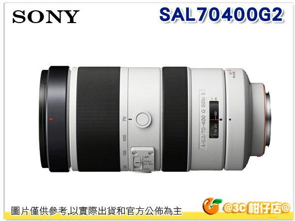 送拭鏡布 SONY 70-400mm F4-5.6 G SSM II 索尼公司貨 SAL70400G2 兩年保固