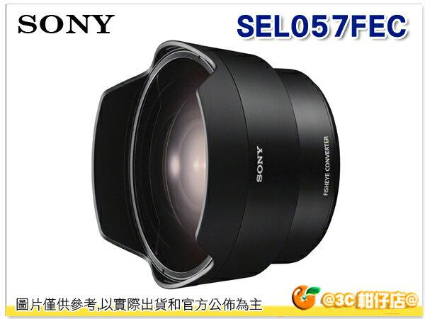 SONY SEL057FEC 魚眼鏡 適用 SEL28F20 E 28mm F2 台灣索尼公司貨