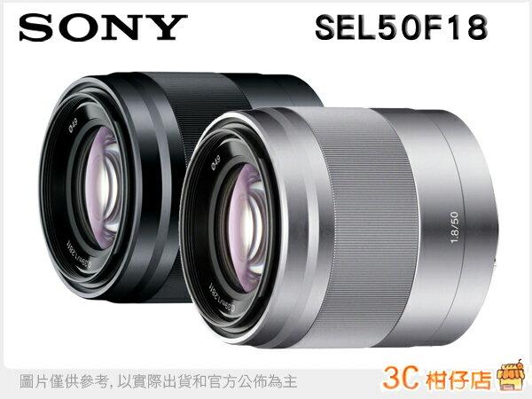 送保護鏡/ SONY SEL50F18 50mm F1.8 OSS SONY 50mm F1.8 OSS 定焦 大光圈 NEX E接環 台灣索尼公司貨