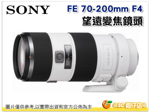 送拭鏡布 Sony FE 70-200mm F4 G OSS 望遠變焦鏡頭 SEL70200G 內建光學防手震 台灣索尼公司貨 兩年保固