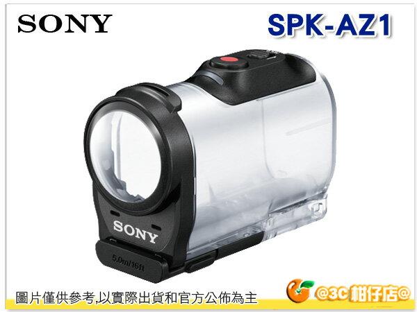 SONY SPK-AZ1 防水外殼 AZ1 可下水5米 專屬配件 極限攝影 運動 台灣索尼公司貨