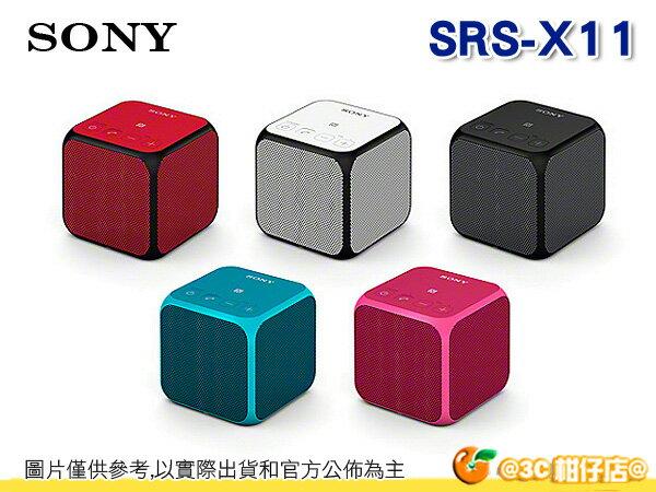 SONY SRS-X11 台灣索尼公司貨 藍芽隨身喇叭 SRSX11 NFC 免持 x11 藍芽喇叭