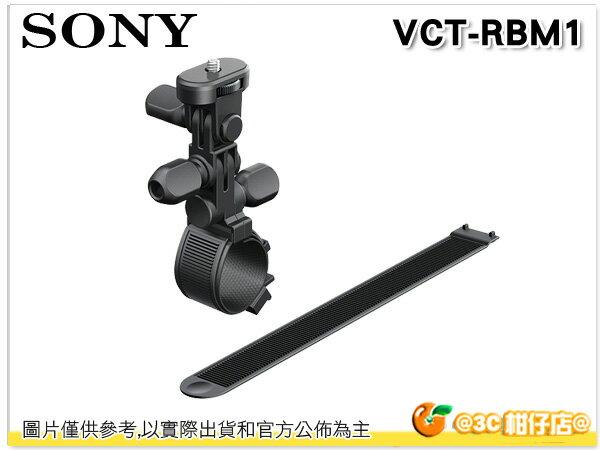 SONY VCT-RBM1 固定管架 AS15 AS30 專屬配件 極限攝影 運動 台灣索尼公司貨