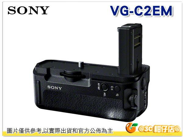 SONY VG-C2EM  A7 II 專用垂直握把 A7M2 ILCE-7M2 台灣索尼公司貨
