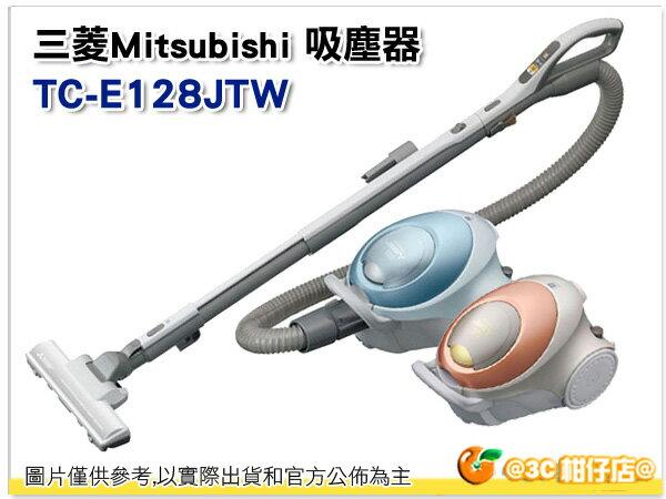MITSUBISHI 三菱 基本氣旋式 吸塵器 TC-E128JTW 公司貨 日本製