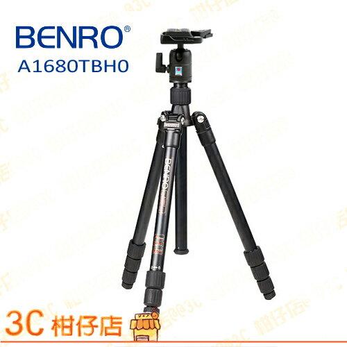 百諾 BENRO 旅遊天使系列 A1680TBH0 A-1680  鋁合金腳架+BH0雲台套組