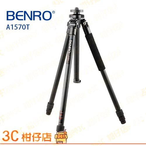 BENRO 百諾 系列 鋁鎂合金腳架 A1570T ^( A~157M8 A157M8 ^