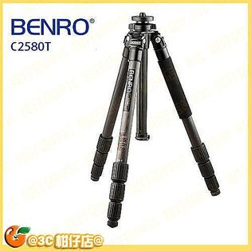 BENRO 百諾 C2580T 經典系列 碳纖維腳架 ( C-258M8 C258M8 ) 三腳架 勝興公司貨 6年保固