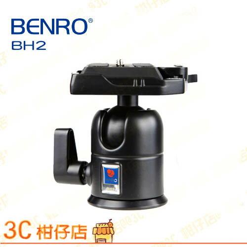 百諾 BENRO BH2 球型雲台 鎂合金 承重6kg  3/8 螺口 全景拍攝  多角度 水平儀 另有 slik fotopro Velbon