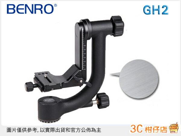百諾 BENRO 專業級 懸臂式 雲台 GH2 GH-2 勝興公司貨 承重23kg 全景拍攝 另有 GH3 HD1 HD2 HD3