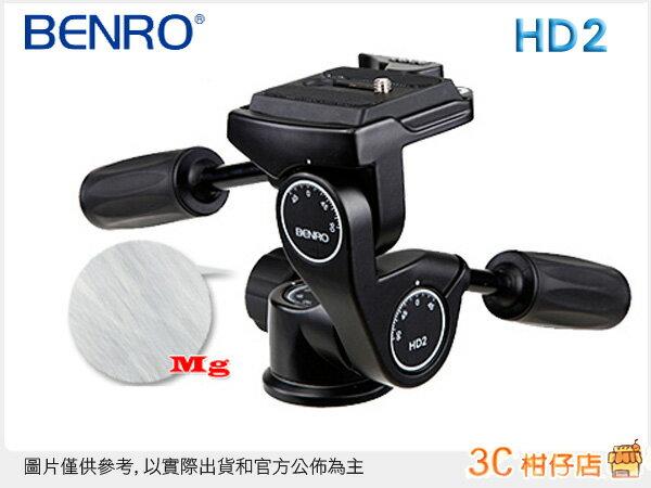 百諾 BENRO 鋁鎂合金 三向雲台 HD2 HD-2 (原HD-28) 勝興公司貨 承重8kg 全景拍攝 另有 HD2 HD3 DJ90 DJ80