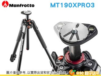 送原廠腳架袋 曼富圖 Manfrotto 鋁合金三節腳架 3節 190系列 MT190XPRO3 190XPRO3 正成公司貨 承重7KG