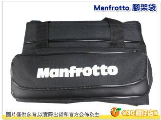 義大利 Manfrotto 055/144 腳架袋 055CXPRO3  055XPROB CXPRO4 055XDB 055CX3