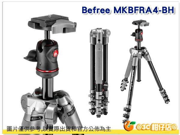 曼富圖 Manfrotto befree MKBFRA4-BH 灰色款 自由者旅行三腳架 鋁合金 反折 4節 正成公司貨 承重4KG