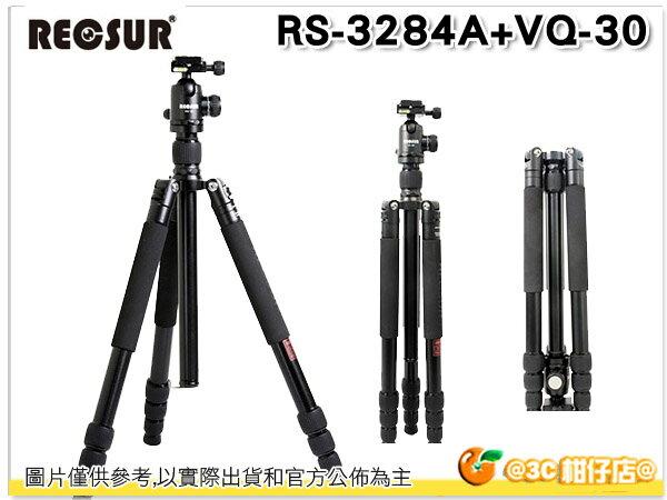 RECSUR 銳攝 RS-3284A+VQ-30 四節反折式鋁合金腳架 VQ30 RS3284A 公司貨 台腳7號