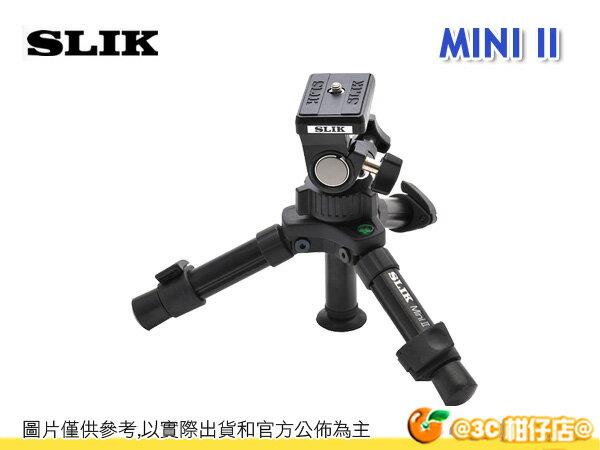 日本 SLIK MINI II 迷你腳架 吸盤 水平儀 立福公司貨 桌上型腳架 單眼 攝影機