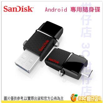 Sandisk 128GB ULTRA USB3.0 OTG 雙用隨身碟 Android 安卓專用 平板 手機 MicroUSB 公司貨 128G